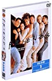 フレンズ DVD-BOX シーズン1