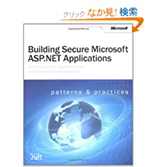 Building Secure Microsoft  ASP.NET Applications (Pro-Developer)