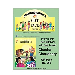 A10000701 : English Chacha Chaudhary Gift Pack