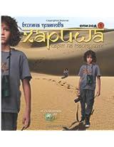 Harisha, The King of The Monkeys [Bulgarian Language]: Volume 1