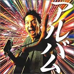 """""""本物の一発屋芸人""""波田陽区がYouTuberに「残念」な転身!?"""