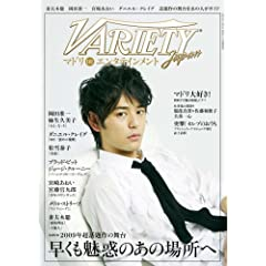 マドリDEエンタテインメント Variety Japan