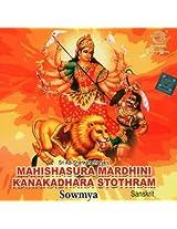 Mahishasura Mardhini & Kanakadhara Stotram