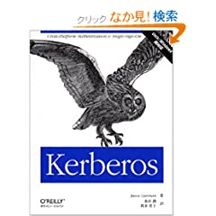 Kerberos�\Cross�]platform authentication & single�]sign�]on