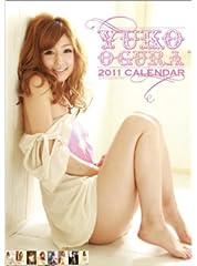 小倉優子 2011年 カレンダー