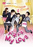 [DVD]ドキドキ MyLove DVD-BOX1