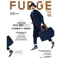 FUDGE 2017年2月号 小さい表紙画像