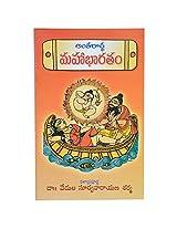 Antharartha Mahabharatham