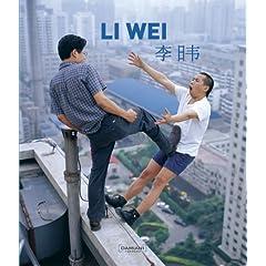 Li Wei (ペーパーバック)