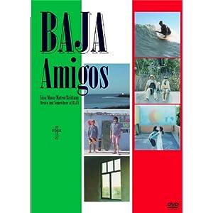 BAJA Amigosの画像