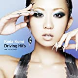 KODA KUMI DRIVING HITfSc