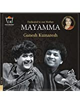 Mayamma Violin Instrumental Audio CD