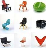 Design Interior Collection DESIGNERS CHAIR VOL.1 BOX