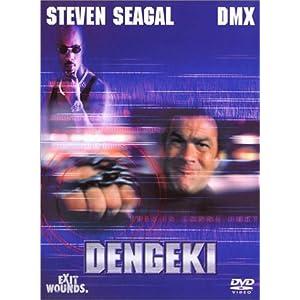 DENGEKI 電撃の画像