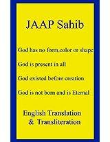 Jaap Sahib : English Translation & Transliteration: Sikh Religion Prayer, Holy Scriptures