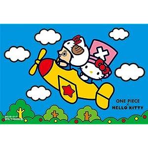 【クリックでお店のこの商品のページへ】Amazon.co.jp | ONE PIECE×HELLO KITTY 150ピースミニパズル チョッパーとひこうき 150-303 | おもちゃ 通販