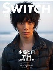 SWITCH Vol.29 No.1(2011年1月号)