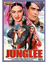 Junglee (DVD) - Subodh Mukherjee - Priya (2011)