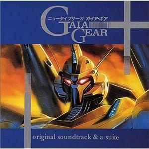 【クリックで詳細表示】〈ANIMEX1200 Special〉(14)ニュータイプサーガ ガイア・ギア オリジナル・サウンドトラック Vol.2 [Limited Edition, Soundtrack]