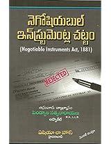 Negotiable Instruments Act, 1881 (Telugu)