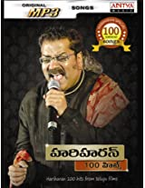 Hariharan Super Hit