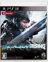 Metal Gear Rising Revengeance(normal) japan import