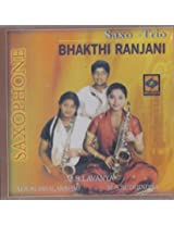 Bhakthi Ranjani