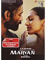 Maryan- Premium Pack