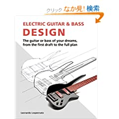 Electric Guitar and Bass Design