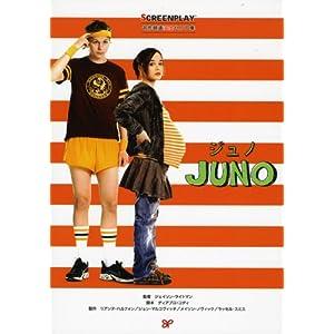 JUNO/ジュノの画像