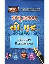 IGNOU B.Ed - E.S. 341