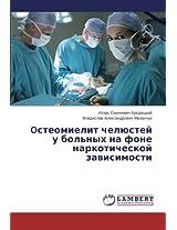 Osteomielit Chelyustey U Bol'nykh Na Fone Narkoticheskoy Zavisimosti