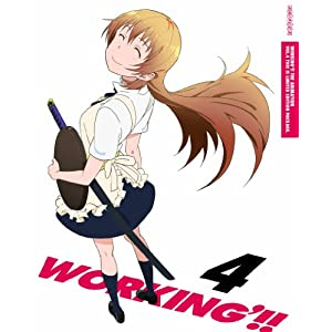 WORKING'!! 4(完全生産限定版) [Blu-ray] (Amazon)