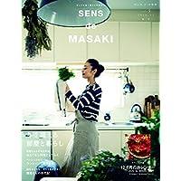 SENS de MASAKI 2016年Vol.5 小さい表紙画像