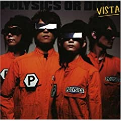 Polysics or Die!!!! Vista [Import] [from US]