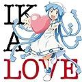 イカ娘イメージソングアルバム「IKA LOVE」の全曲試聴が可能