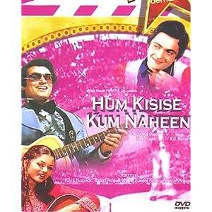 HUM KISISE KUM NAHIN (1977)