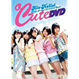 An!-ute DVD-ute