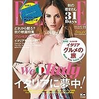 ELLE JAPON 2016年11月号 小さい表紙画像