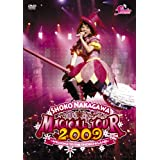 �����Ďq �}�W�J���c�A�[ 2009~WELCOME TO THE SHOKO��LAND~(��Ԑ��Y�����) [DVD]�����Ďq�ɂ��