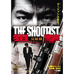 _  THE SHOOTIST [DVD]