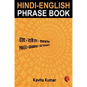 Hindi English Phrase Book