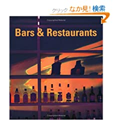 Bars &amp; Restaurants