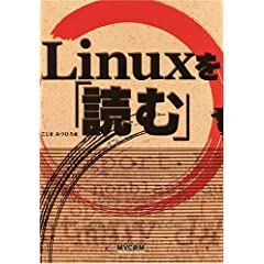 Linuxuv