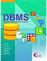 DBMS (Gujarati)