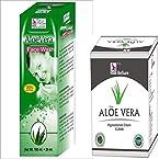 Besure Aloe vera Face wash100ml with Pigmentation cream100gms