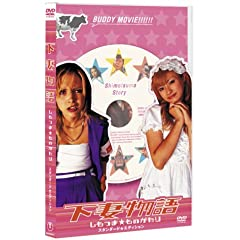  X^_[hEGfBV [DVD]