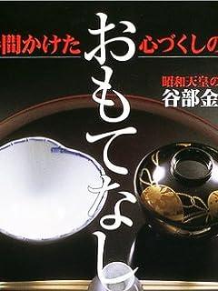 人気女子アナ「夜のおもてなし力」裏通信簿 vol.1