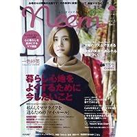 Neem 2012年Vol.5 小さい表紙画像