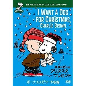クリスマス・プレゼントの画像
